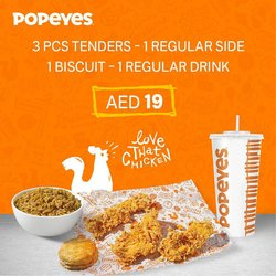 Restaurants offers in the Popeye's catalogue ( More than a month)