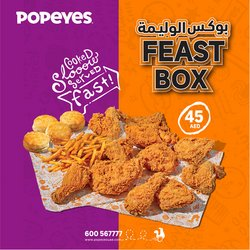 Restaurants offers in the Popeye's catalogue ( 7 days left)