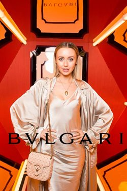 Bvlgari offers in the Mussafah catalogue