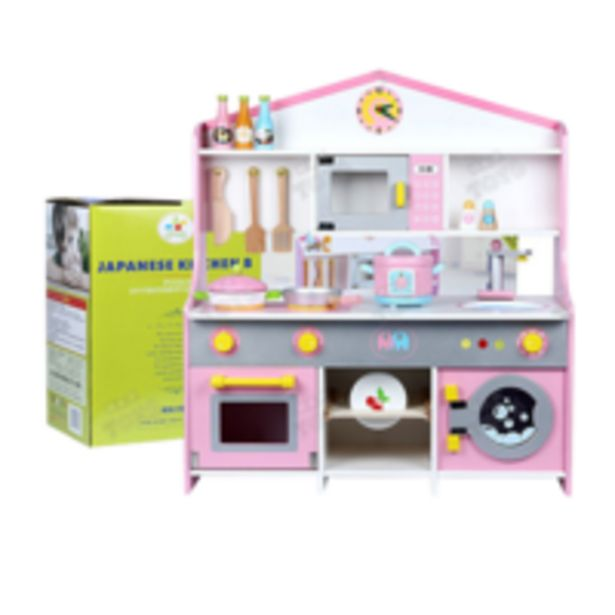 Generic Kitchen Wooden With Washing Machine Pink offer at 337 Dhs