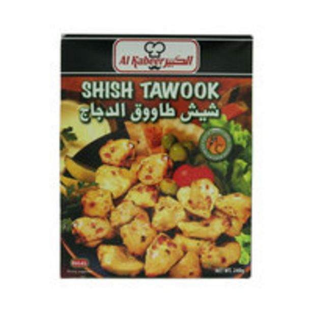 Al Kabeer Chicken Shish Tawook 240g offers at 10,75 Dhs