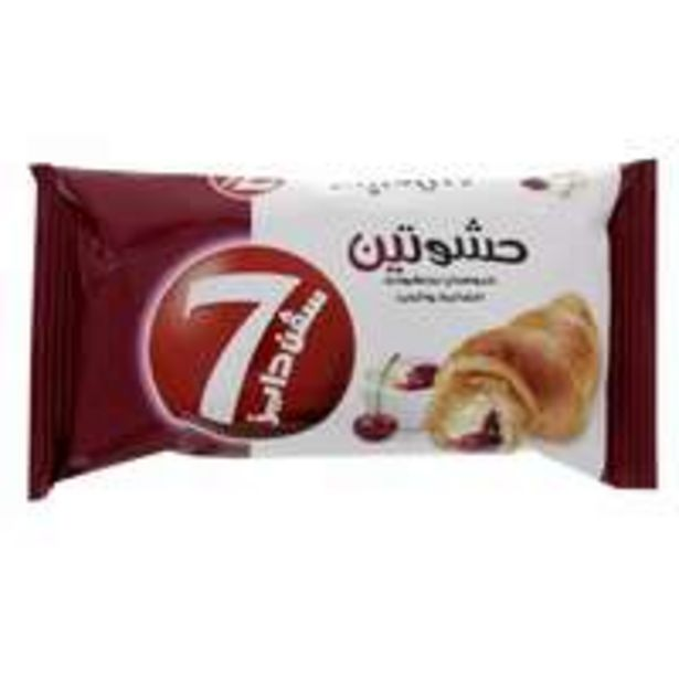 7 DAYS Croissant Double Dual Filling Croissant with Vanilla and Cherry 55g offer at 1,4 Dhs