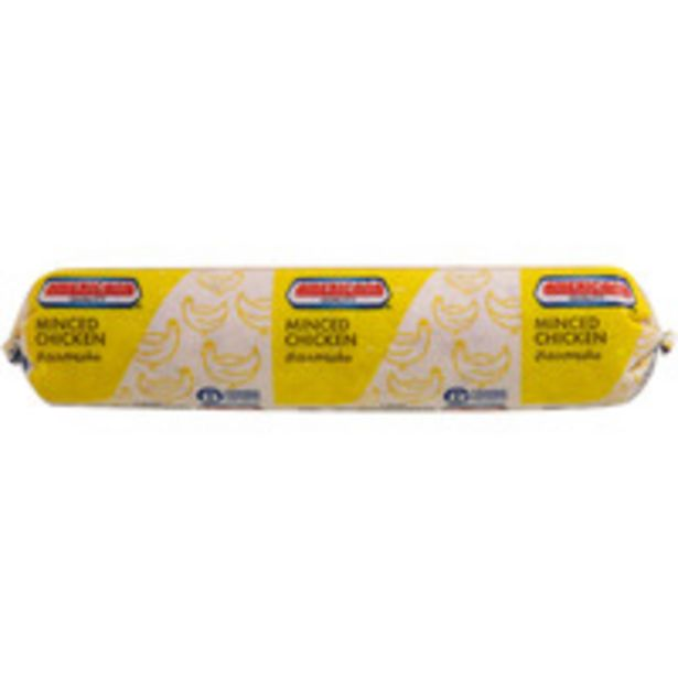 Americana Minced Chicken 400g offers at 7,5 Dhs