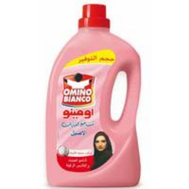 Omino Bianco Abaya Shampoo Regular 2l offer at 26 Dhs