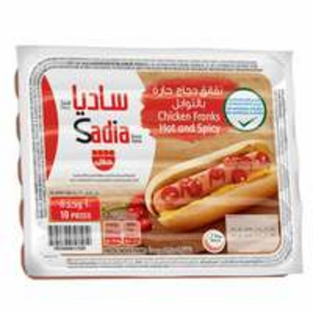 Sadia Hot and Spicy Chicken Franks 340g offers at 5 Dhs