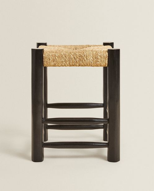 Wood And Woven Jute Stool offers at 699 Dhs