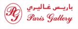 París Gallery