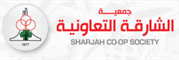 Logo Sharjah Co-op Society