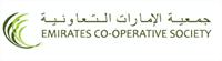 Logo Emirates Coop