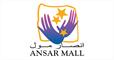 Logo Ansar